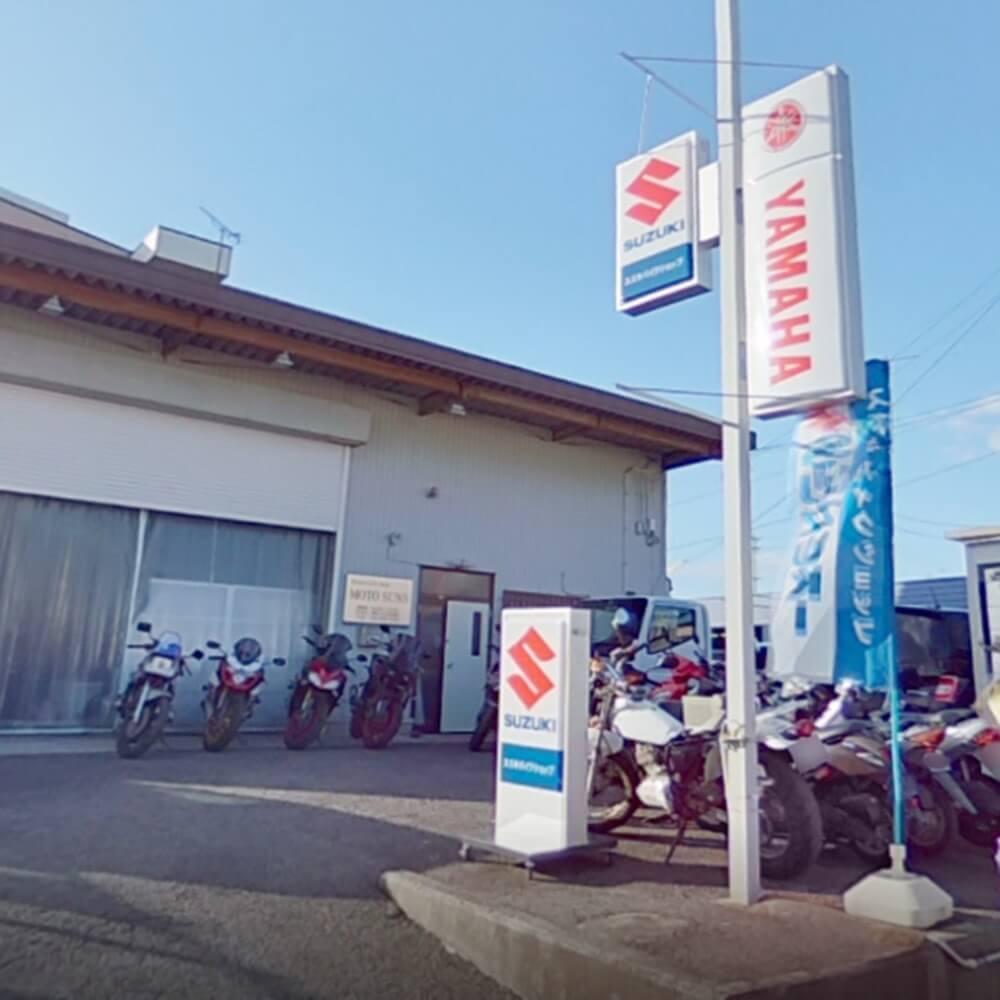 MOTO SUNS店舗
